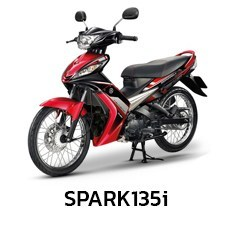 Yamaha SPARK135i